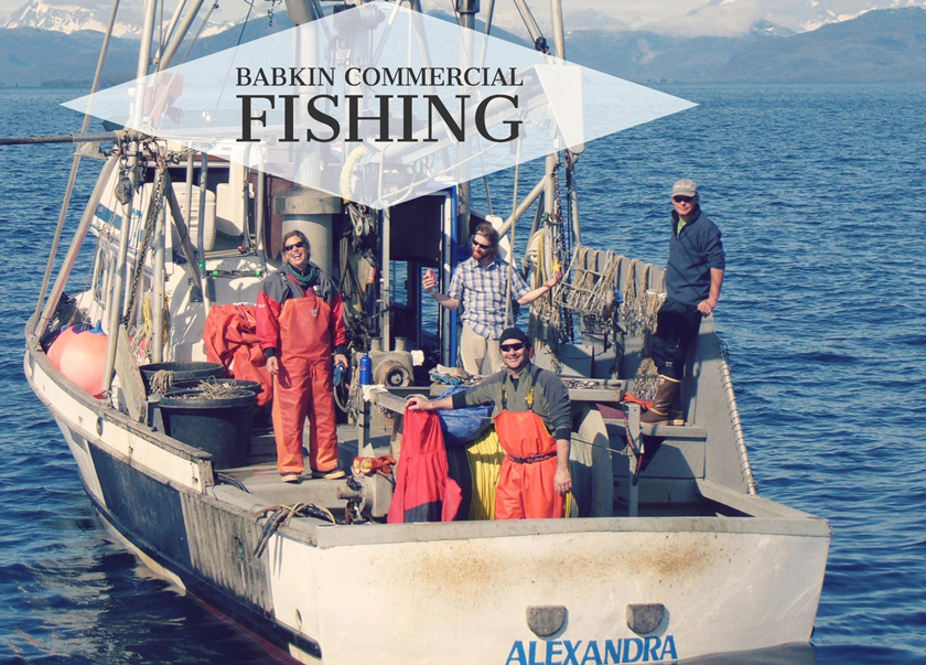 Babkin commericla fishing Alaska header image